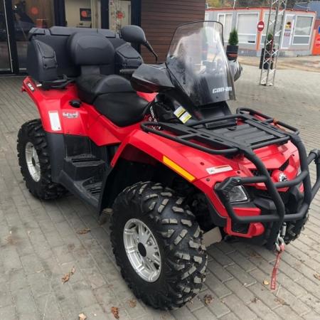 Квадроцикл BRP Outlander MAX 650 XT