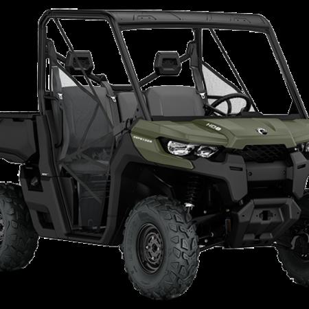 Квадроцикл BRP Can-Am Defender 800R DPS (с электроусилителем)