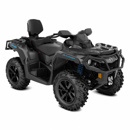 Квадроцикл BRP OUTLANDER MAX XT 650 MINERAL GREY