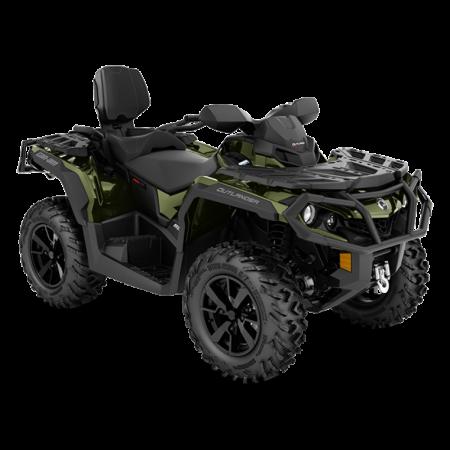 Квадроцикл BRP OUTLANDER MAX XT 650 CAMO