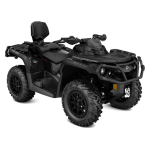 Квадроцикл BRP Can-Am Outlander MAX 850 XT-P