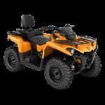 Квадроцикл BRP Can-Am Outlander MAX DPS 570